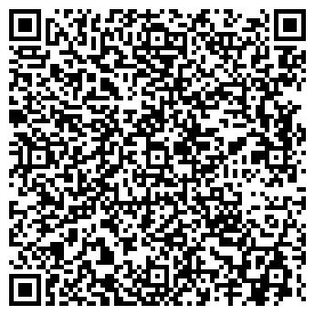 QR-код с контактной информацией организации СОГЛАСИЕ ООО СК