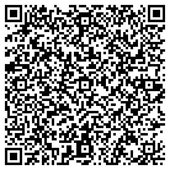 QR-код с контактной информацией организации ТРАНСКО СК