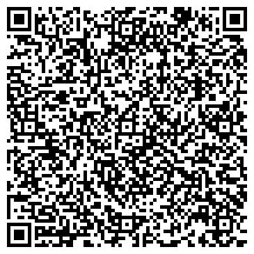 QR-код с контактной информацией организации УРАЛРОС СТРАХОВАЯ КОМПАНИЯ, ООО
