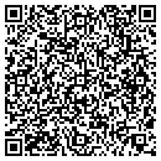 QR-код с контактной информацией организации ВЕСТ