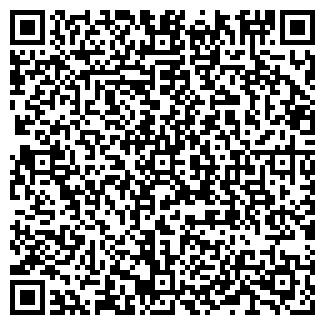 QR-код с контактной информацией организации УРАЛЭНЕРГОГАРАНТ СК, ОАО