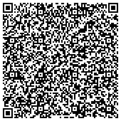 QR-код с контактной информацией организации ЮГОРИЯ-ЕКАТЕРИНБУРГ ГОСУДАРСТВЕННАЯ СТРАХОВАЯ КОМПАНИЯ ФИЛИАЛ ОАО АГЕНТСТВО ПО ОКТЯБРЬСКОМУ РАЙОНУ