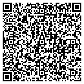 QR-код с контактной информацией организации ВИАЛИ