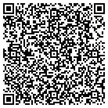 QR-код с контактной информацией организации ООО УРАЛСОЦТРАНССТРАХ