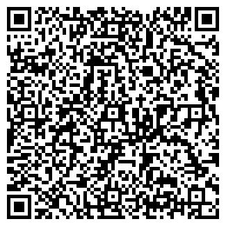 QR-код с контактной информацией организации УРАЛКАБ