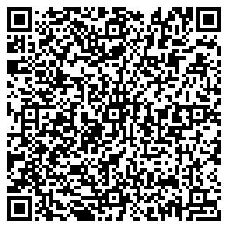 QR-код с контактной информацией организации ООО ВИКТРАНС