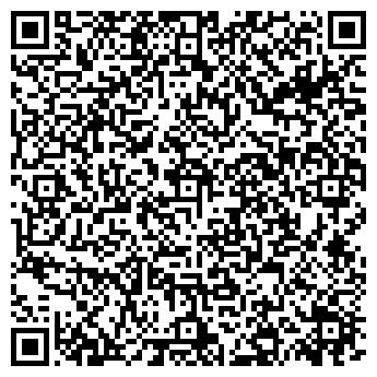 QR-код с контактной информацией организации СОЛО ТОРГОВЫЙ ДОМ