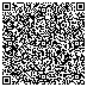 """QR-код с контактной информацией организации ООО РОИЗВОДСТВЕННАЯ ФИРМА """"ТЕРРА"""""""