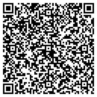 QR-код с контактной информацией организации ЗАО ВОЛИС СТИЛЬ