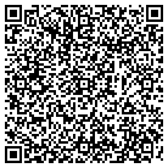 QR-код с контактной информацией организации МАГНОН, ООО
