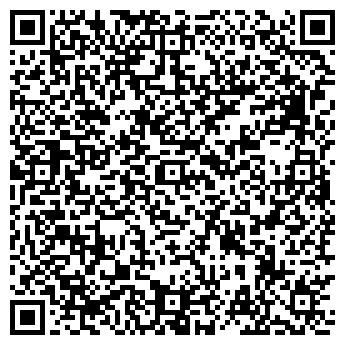 QR-код с контактной информацией организации МАРВИН ПКФ, ЗАО