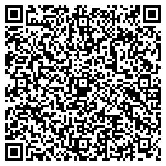 QR-код с контактной информацией организации ООО ВЮРС