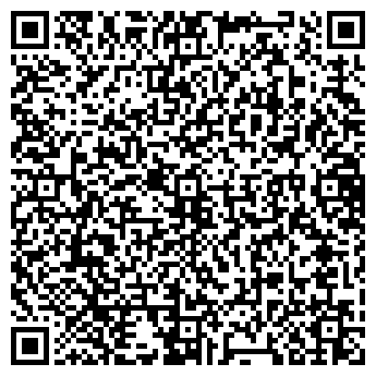 QR-код с контактной информацией организации МЕД-СЕРВИС, ООО