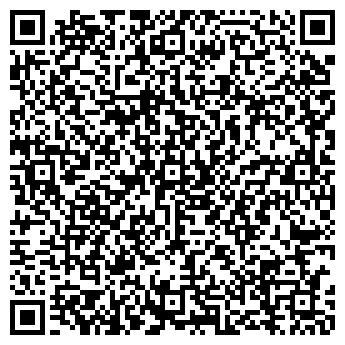 QR-код с контактной информацией организации РЕГИОН ТД, ООО