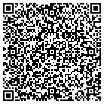QR-код с контактной информацией организации ЭТАЛОН НПО, ООО