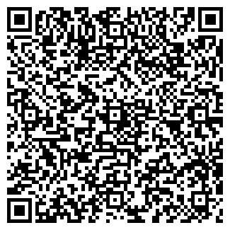 QR-код с контактной информацией организации ГЕОСЕРВИС