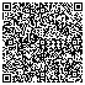 QR-код с контактной информацией организации ГОЛД СТРИМ СООО