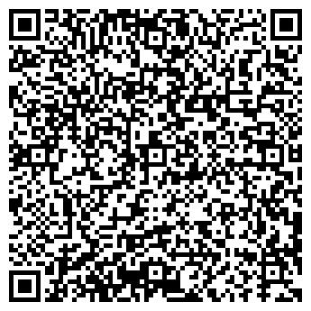 QR-код с контактной информацией организации ДАТА-ЦЕНТР, ООО