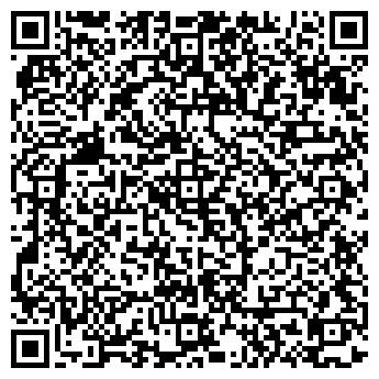 QR-код с контактной информацией организации ООО «СИТИС»