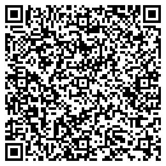 QR-код с контактной информацией организации ЗАО АСК