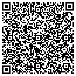 QR-код с контактной информацией организации ООО ПРОСОФТ-Е