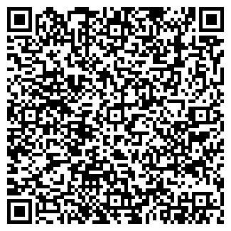 QR-код с контактной информацией организации ОДО ГРАНДСЕРВИС СТ