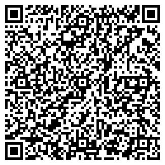 QR-код с контактной информацией организации АУРИТ, ООО