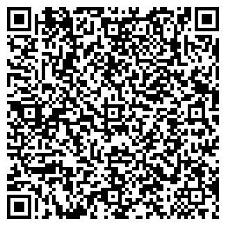 QR-код с контактной информацией организации А.И-СИСТЕМЫ