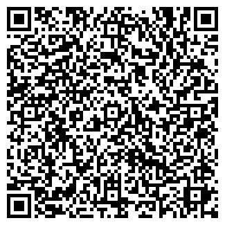 QR-код с контактной информацией организации ГРОДВИТА ПЛЮС УП