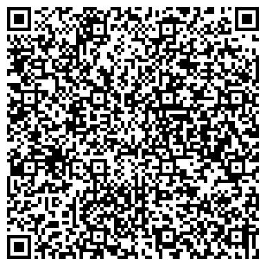 QR-код с контактной информацией организации СЕРВИС ПЛЮС АВТОМАТИЗАЦИЯ РОЗНИЧНОЙ ТОРГОВЛИ, ООО