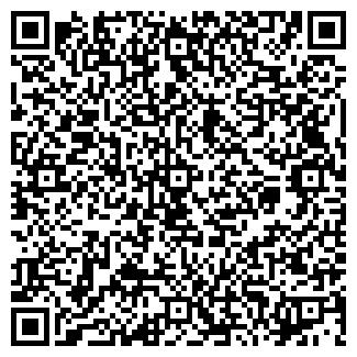 QR-код с контактной информацией организации ВЕСТИ