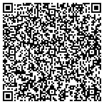QR-код с контактной информацией организации ТЕХНОСТАЙЛ КОМПАНИЯ, ООО