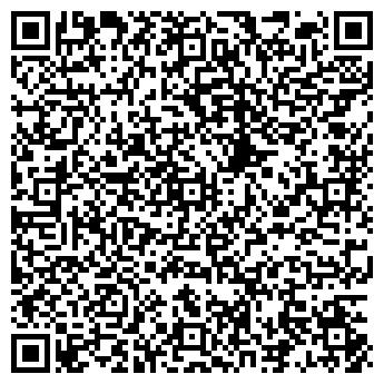 QR-код с контактной информацией организации УРАЛ СТД, ООО