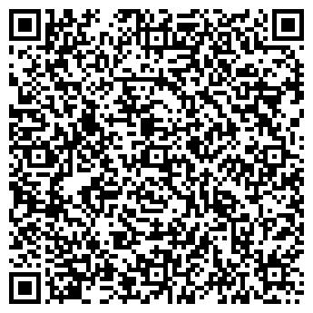QR-код с контактной информацией организации ГРОДНЕНСКАЯ ТЭЦ
