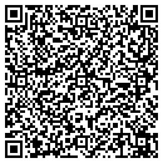 QR-код с контактной информацией организации АЛЬФ