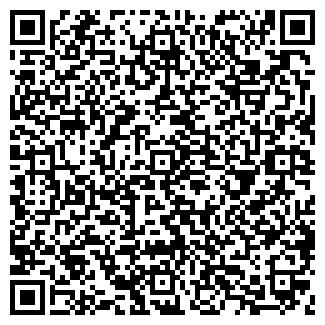 QR-код с контактной информацией организации ВЦ 7, ООО
