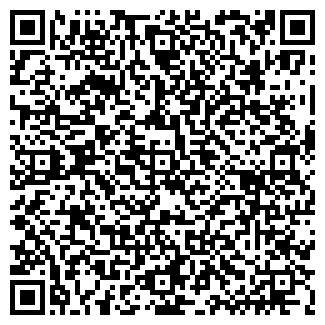 QR-код с контактной информацией организации КВАДРУМ