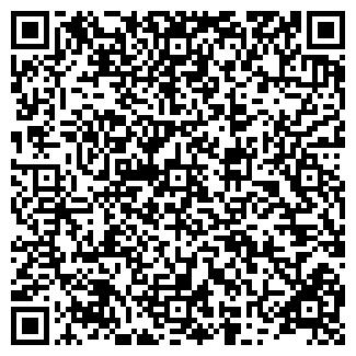 QR-код с контактной информацией организации КРОНА-КС