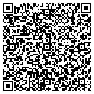 """QR-код с контактной информацией организации ООО """"ПОРТ-УРАЛ"""""""