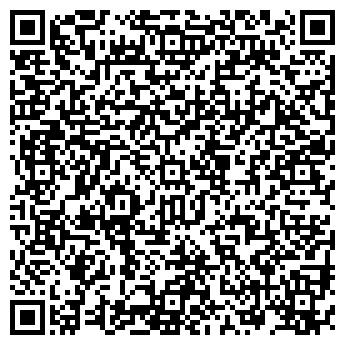 QR-код с контактной информацией организации ГРОДНЕНСКИЙ ГОРТОПСБЫТ