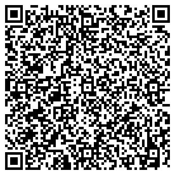 QR-код с контактной информацией организации ООО УРАЛКОМСОФТ