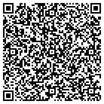 QR-код с контактной информацией организации ЭСТИ-УРАЛ, ООО