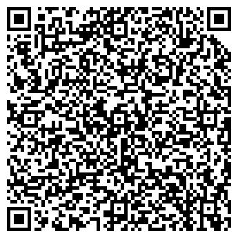 QR-код с контактной информацией организации ТЕХНИКА 66
