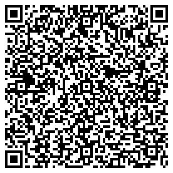 QR-код с контактной информацией организации ОАО ГРОДНЕНСКИЙ МЕЖРАЙАГРОСНАБ