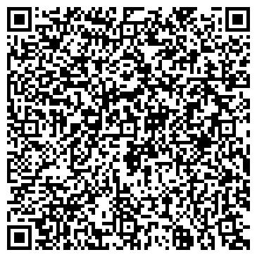 QR-код с контактной информацией организации АЛЬТАИР КОМПЬЮТЕРНЫЙ САЛОН