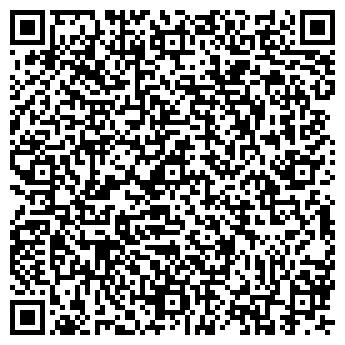 QR-код с контактной информацией организации АЛЬФА-ЕК, ООО
