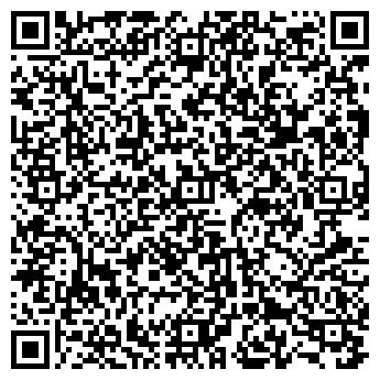 QR-код с контактной информацией организации ГРОДНЕНСКИЙ РАЙОННЫЙ КБО