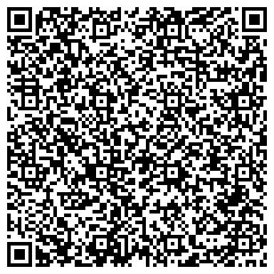 QR-код с контактной информацией организации БЕЛЫЙ ВЕТЕР ЕКАТЕРИНБУРГ ООО ЦЕНТРАЛЬНЫЙ КОМПЬЮТЕРНЫЙ САЛОН