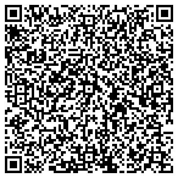 QR-код с контактной информацией организации ГРОДНЕНСКОЕ МОНТАЖНОЕ УПРАВЛЕНИЕ