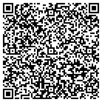 QR-код с контактной информацией организации КВАДРУМ ДИЗАЙН, ООО